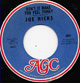 Northern Soul, Rare Soul - JOE HICKS, DON'T IT MAKE YOU FEEL FUNKY/SOUL MEETIN'