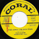 Northern Soul, Rare Soul - PATTI AUSTIN   PAIN STAIN DEMO , TAKE AWAY THE PAIN STAIN